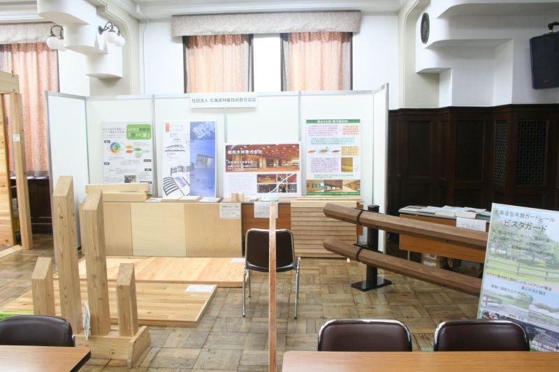 木材学会展示風景